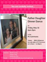 Thumb father daughter poster 3